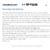 tn_PRESS01_022110_internet_dc.koreatimes