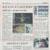 tn_PRESS01_081810_DC.Korea Daily